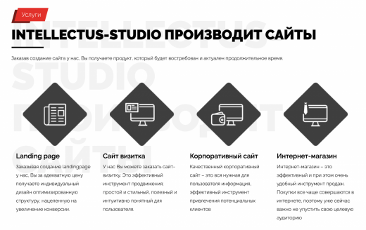 Intellectus Studio