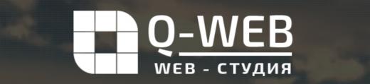 Q-WEB