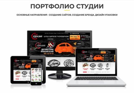 Студия дизайна Сергея Галкина