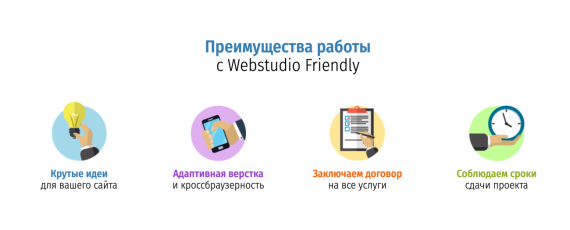 Webstudio Friendly