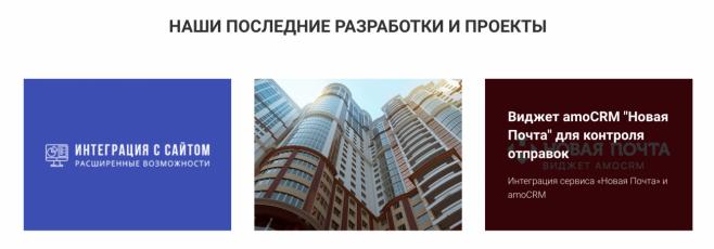 Фабрика Клиентов