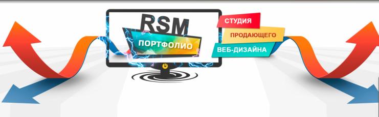 RSM-studio